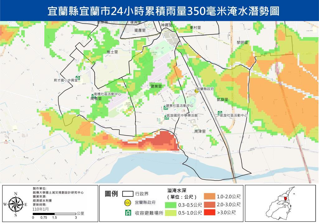 宜蘭市淹水潛勢24hr350毫米局部放大圖part4