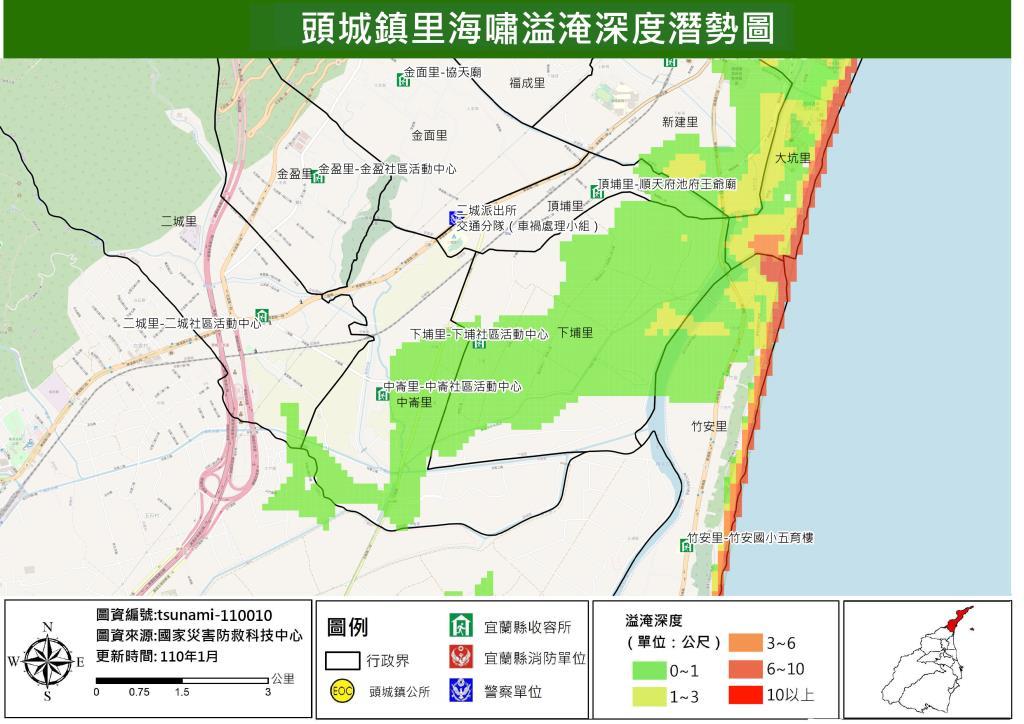 109010-頭城鎮海嘯溢淹深度潛勢圖