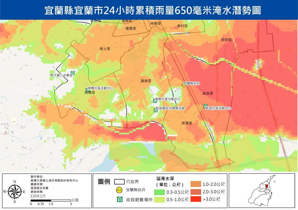 宜蘭市淹水潛勢24hr650毫米局部放大圖part4
