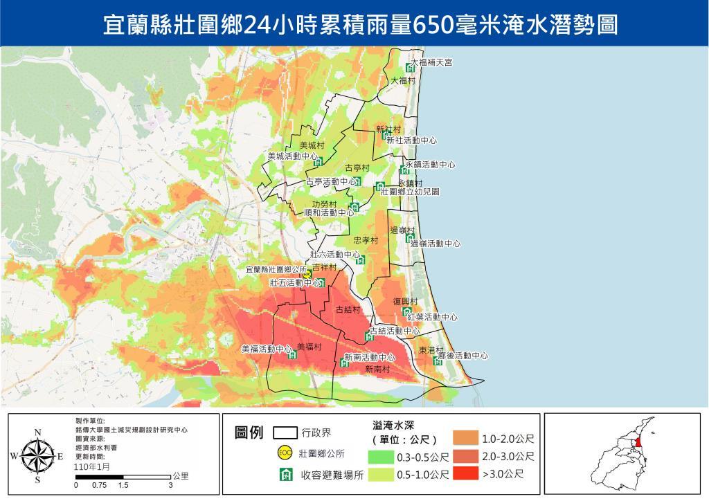 壯圍鄉淹水潛勢圖24hr650毫米