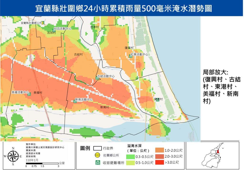 壯圍鄉淹水潛勢24hr500毫米局部放大圖(美福村、新南等村)