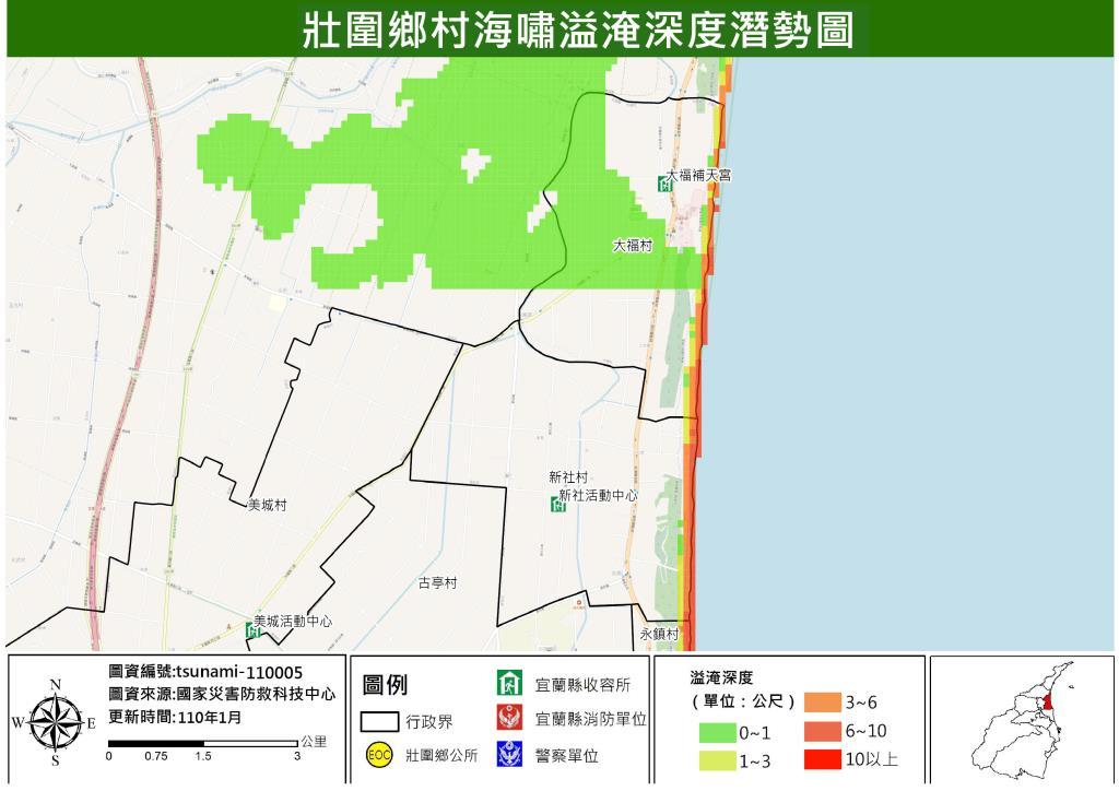 109005-壯圍鄉海嘯溢淹深度潛勢圖 拷貝