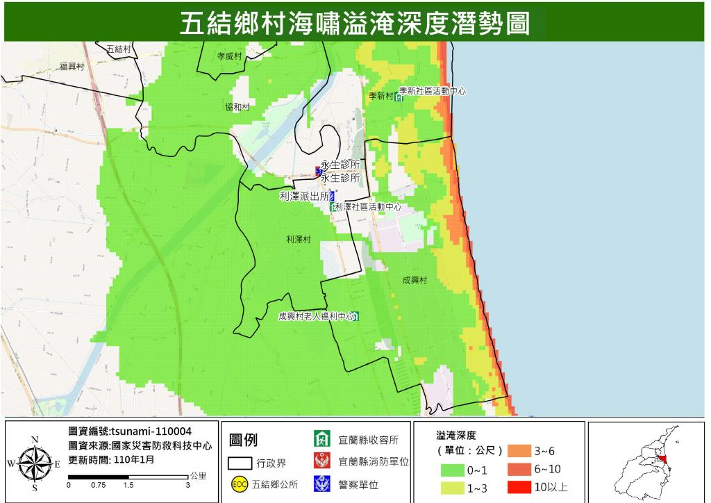 109004-五結鄉海嘯溢淹深度潛勢圖