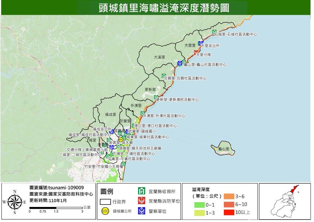 109009-頭城鎮海嘯溢淹深度潛勢圖