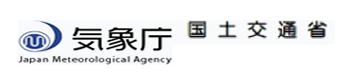 日本氣象廳