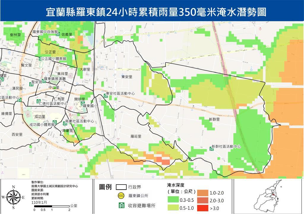 羅東鎮淹水潛勢24hr350毫米局部放大圖part1