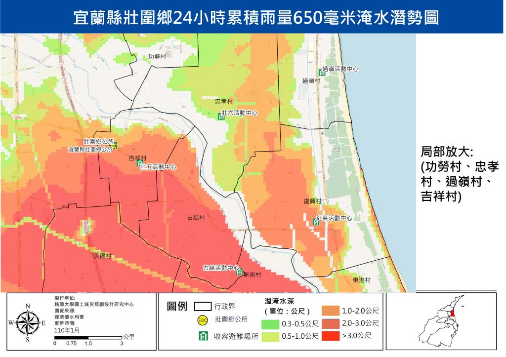 壯圍鄉淹水潛勢24hr650毫米局部放大圖(功勞村、吉祥等村)