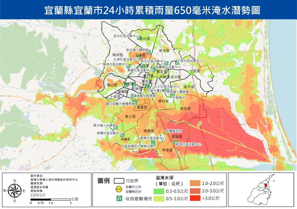 宜蘭市淹水潛勢圖24hr650毫米