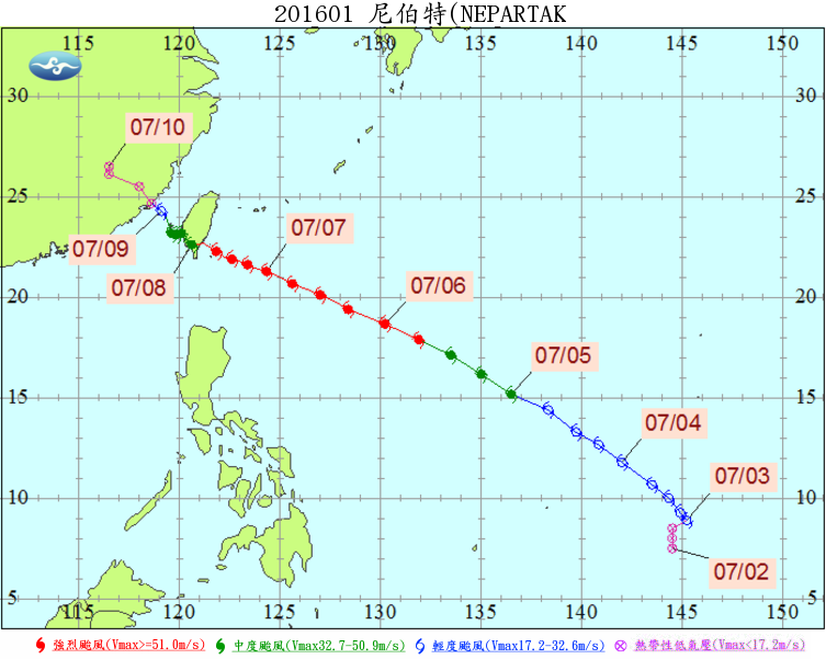 尼伯特颱風災害應變中心於105年7月7日一級開設圖