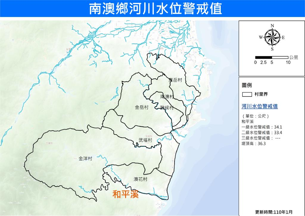 南澳鄉河川水位警戒值