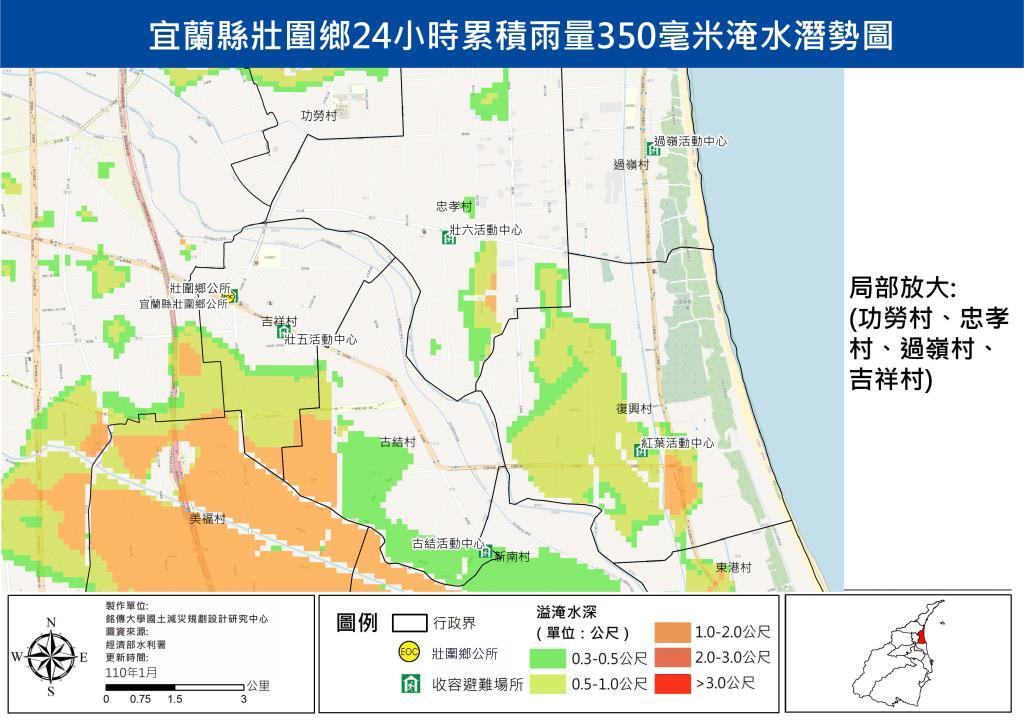 壯圍鄉淹水潛勢24hr350毫米局部放大圖(功勞村、吉祥等村)