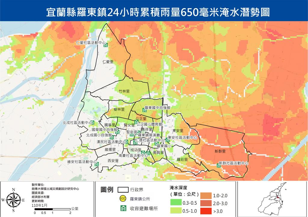 羅東鎮淹水潛勢圖24hr650毫米