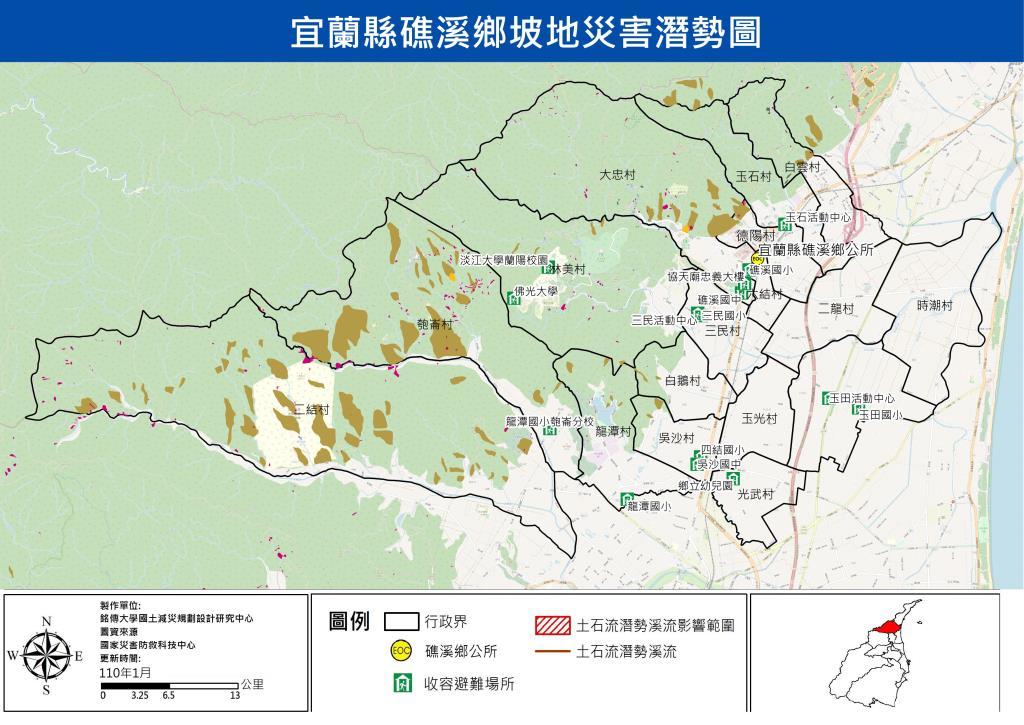 礁溪鄉坡地災害潛勢圖