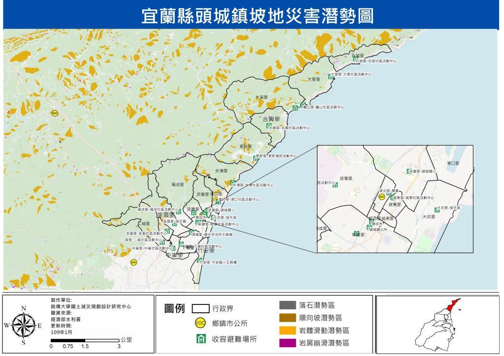 頭城鎮坡地災害潛勢圖