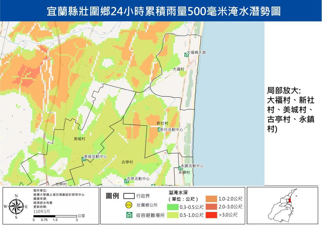壯圍鄉淹水潛勢24hr650毫米局部放大圖(新社村、古亭等村)