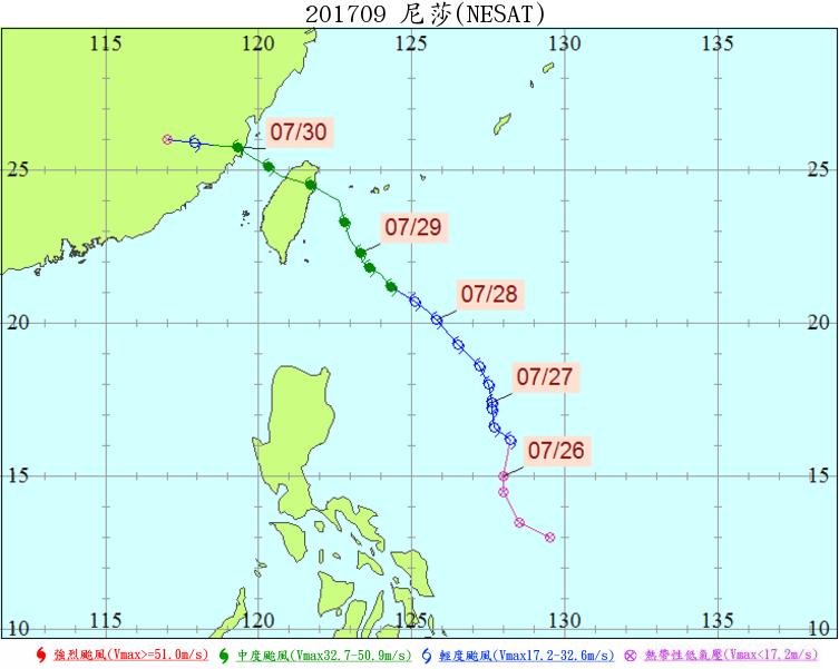 106年尼莎颱風災害應變中心颱風路線圖