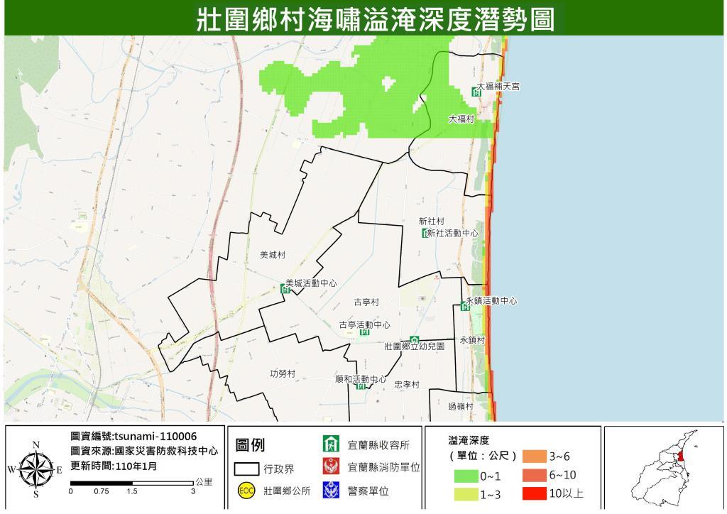 109006-壯圍鄉海嘯溢淹深度潛勢圖 拷貝