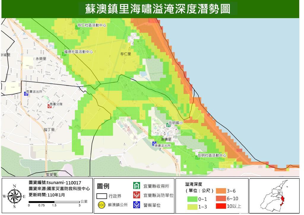 109017-蘇澳鎮海嘯溢淹深度潛勢圖