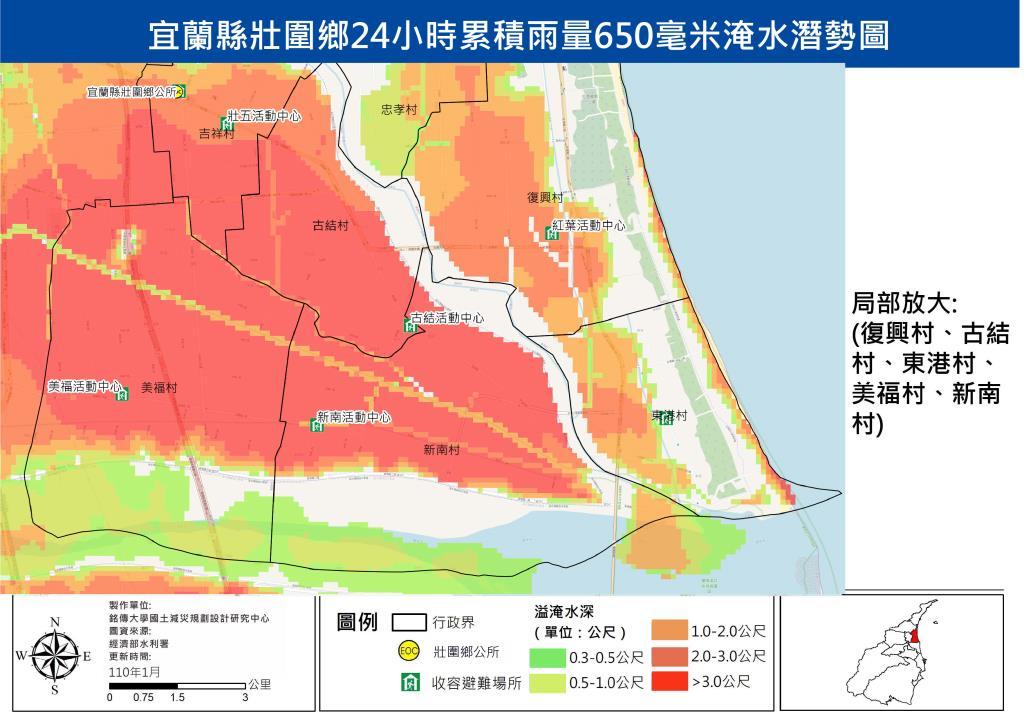 壯圍鄉淹水潛勢24hr650毫米局部放大圖(美福村、新南等村)