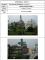 104-北部濱海公路與蘇東中路路口.PNG