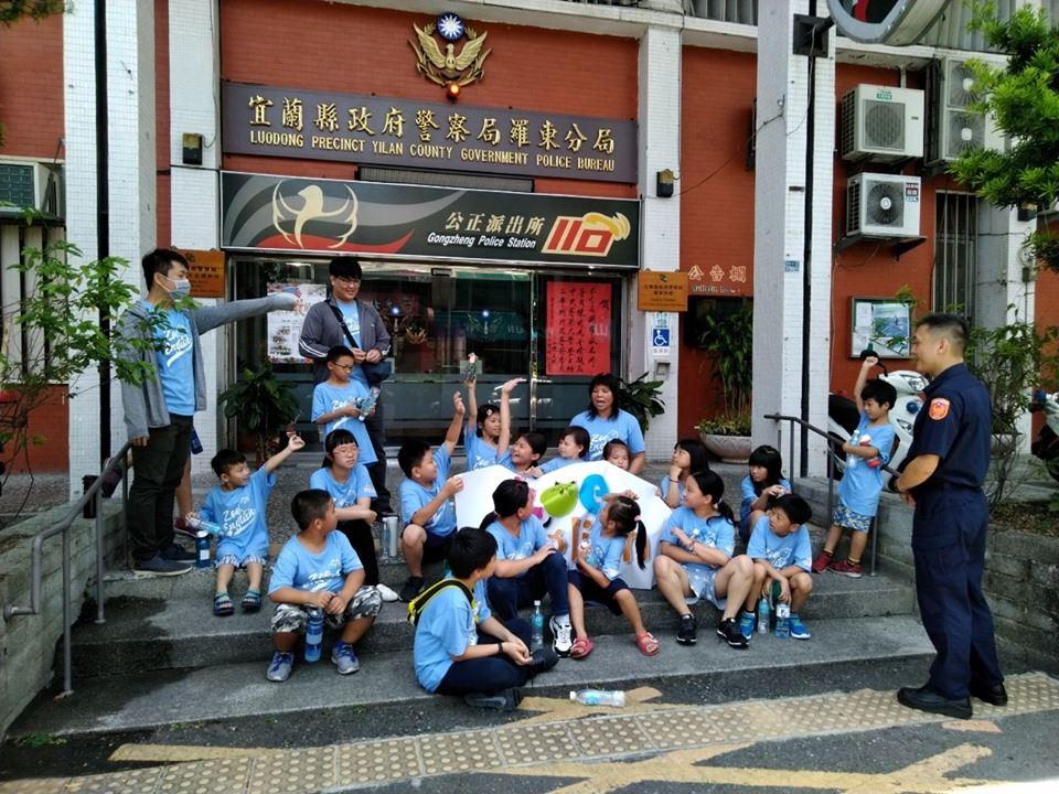 暑假參訪羅東分局 學童長大要當警察-Part1
