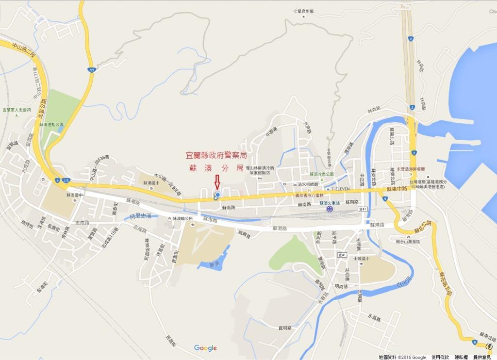 分局位置圖 宜蘭縣蘇澳鎮中山路一段252號