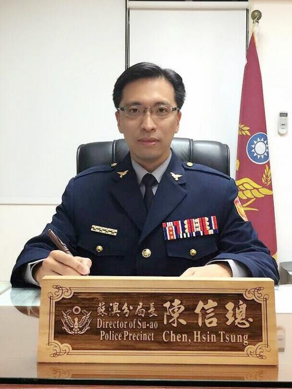 分局長李憲蒼