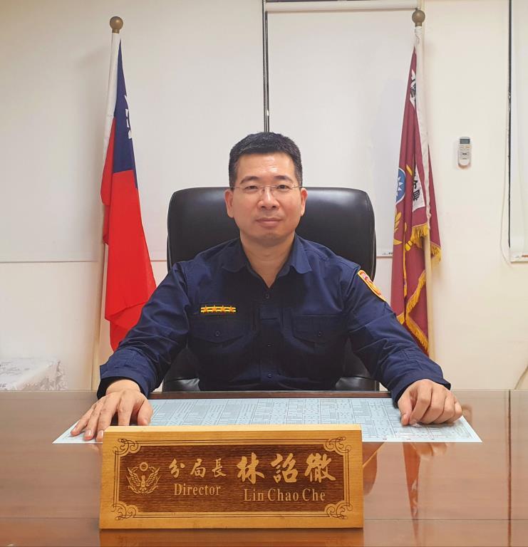 分局長廖韋勝