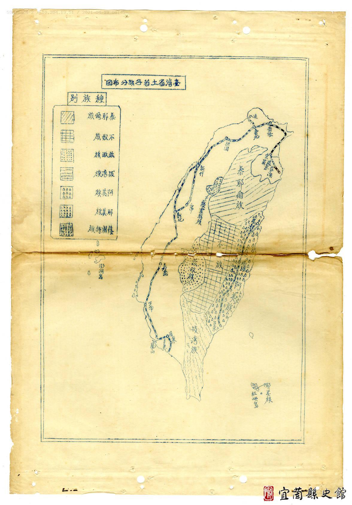 臺灣原住民族分布圖
