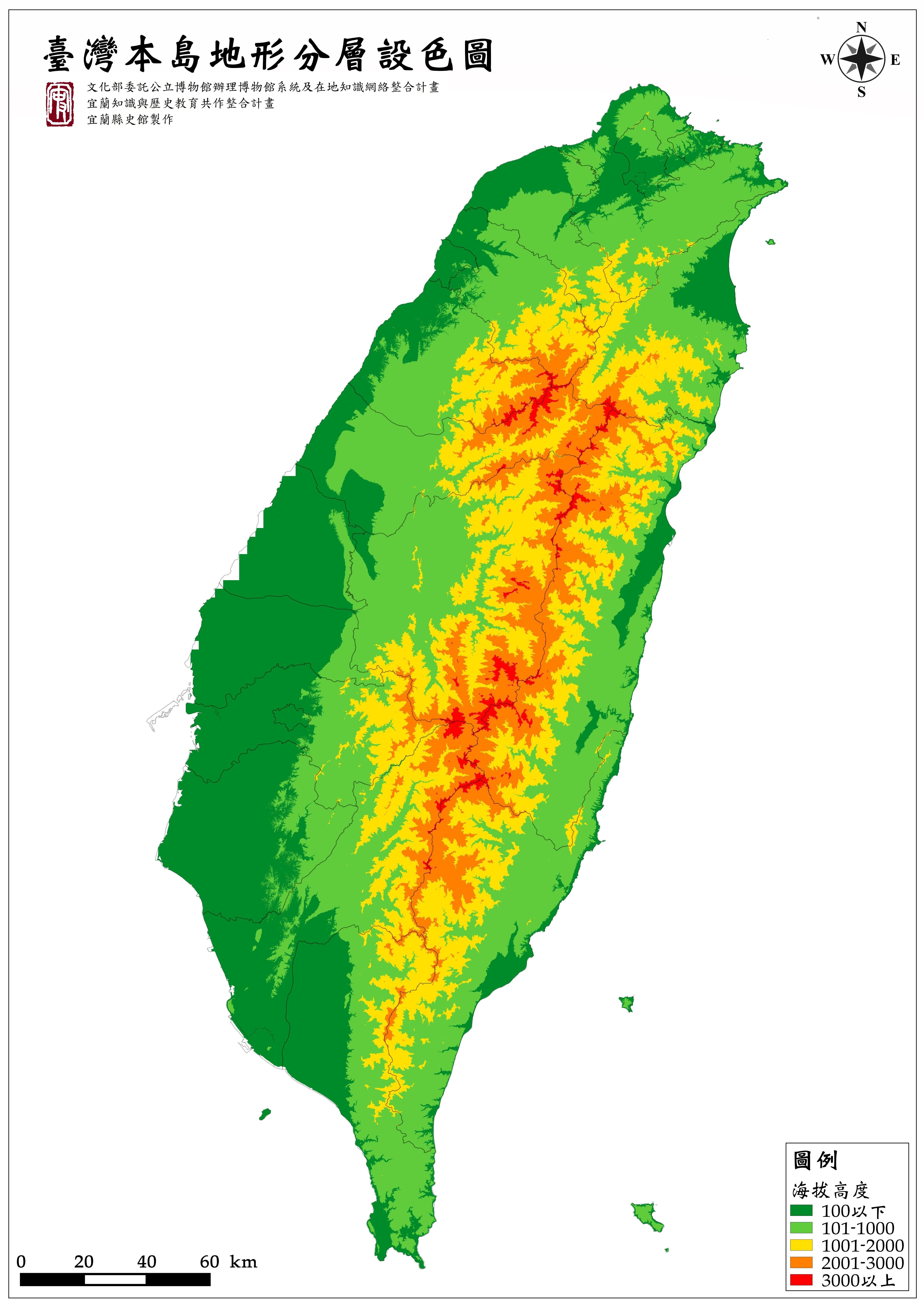 臺灣本島地形分層設色圖