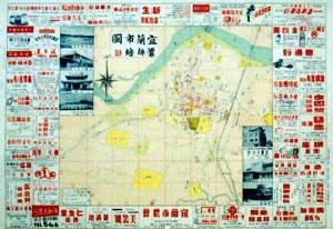宜蘭古地圖