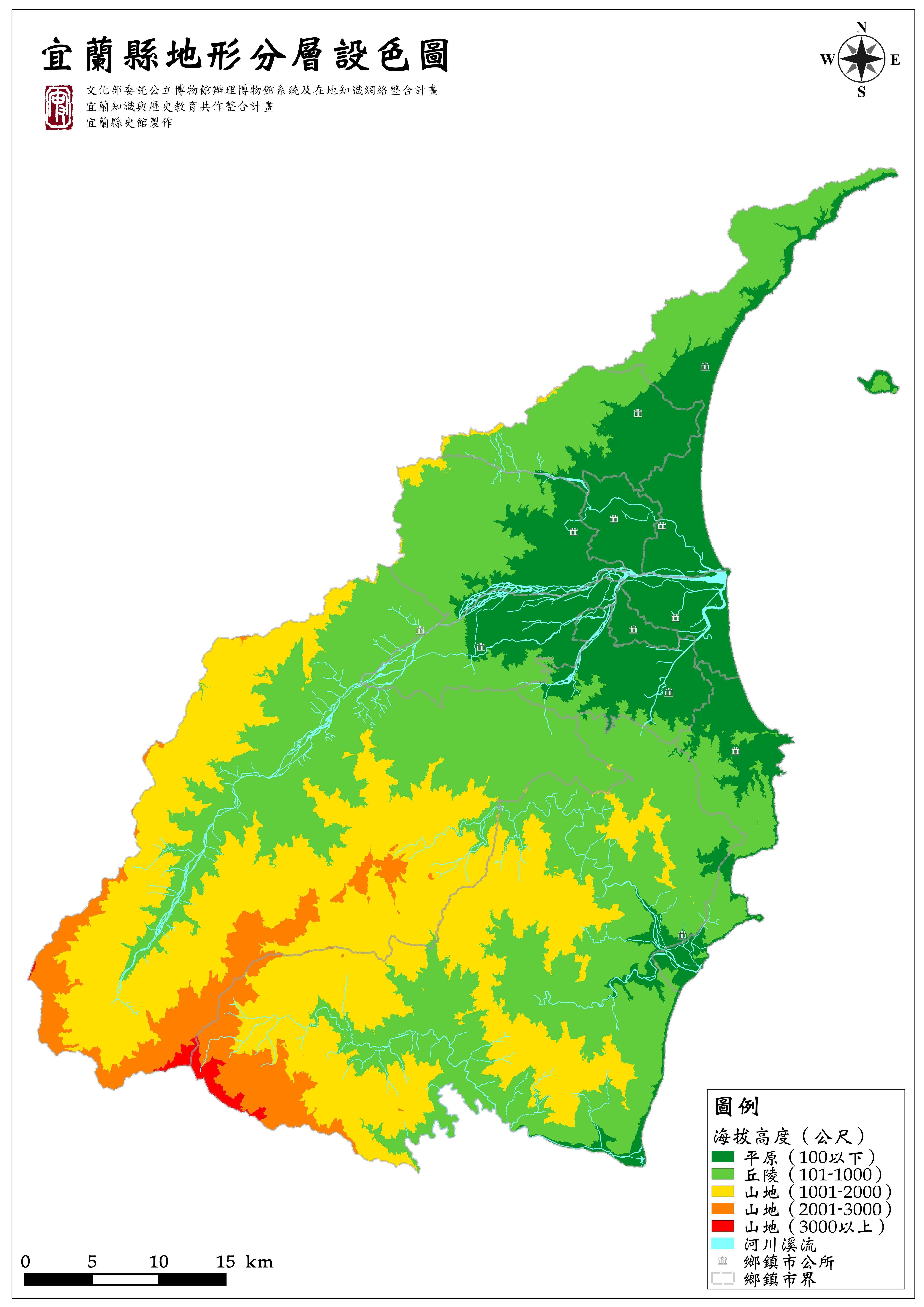宜蘭縣地形分層設色圖(含水系及公所位置)