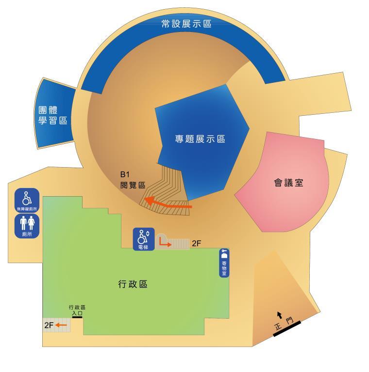 縣史館一樓平面圖