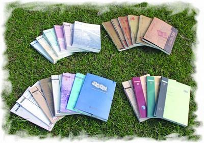 「宜蘭文献叢書」は、宜蘭研究に関する、専門書かつ論集です。