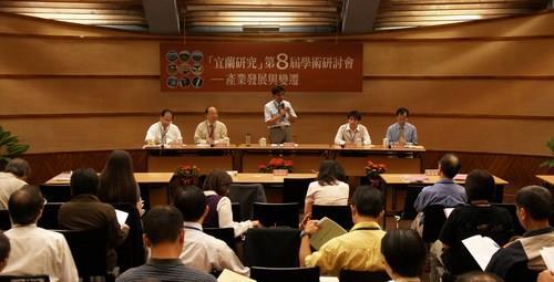 「宜蘭研究」学術研究討論会は、2年に一度開かれるもので、会終了後、論文集を出版しています。