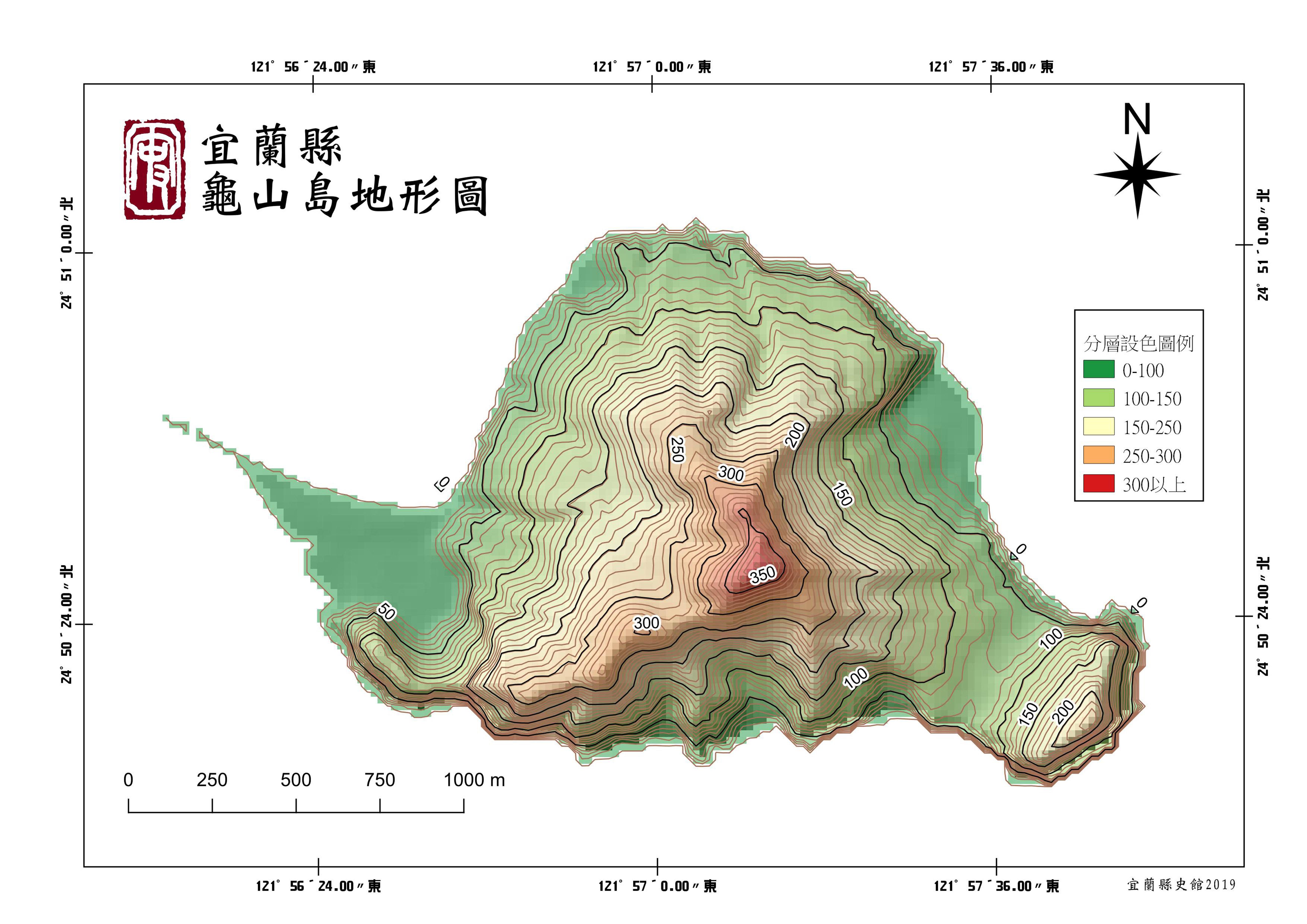 龜山島分層設色圖