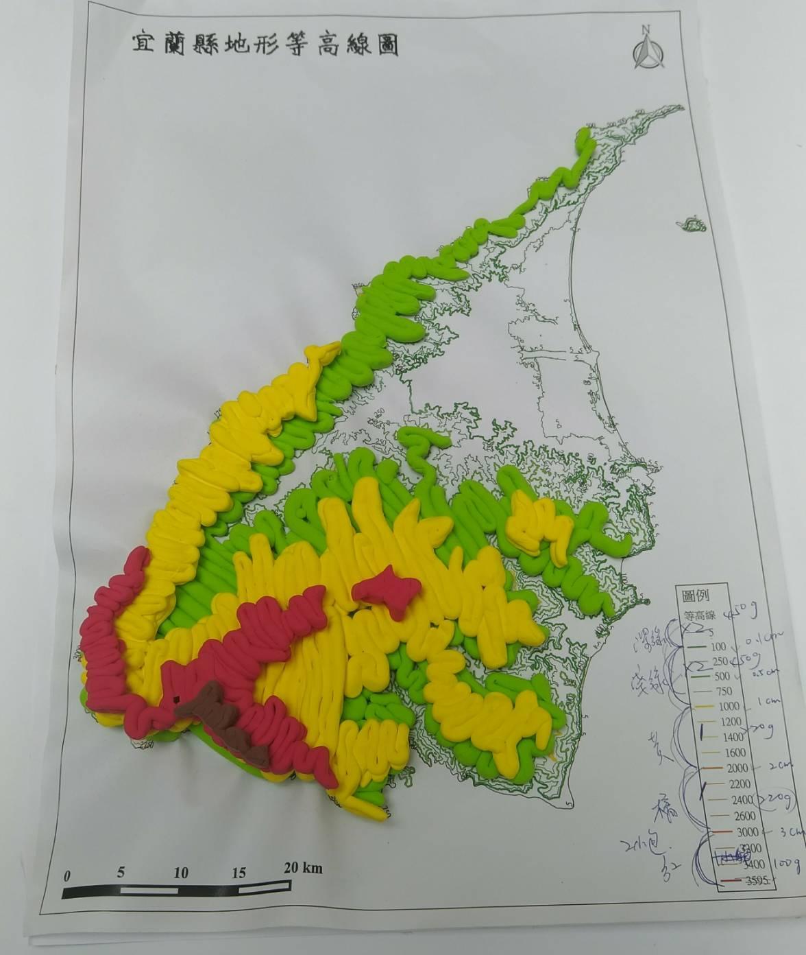 宜蘭縣立體地形圖(實體)