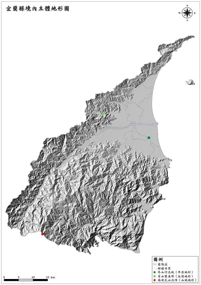 宜蘭縣立體地形圖