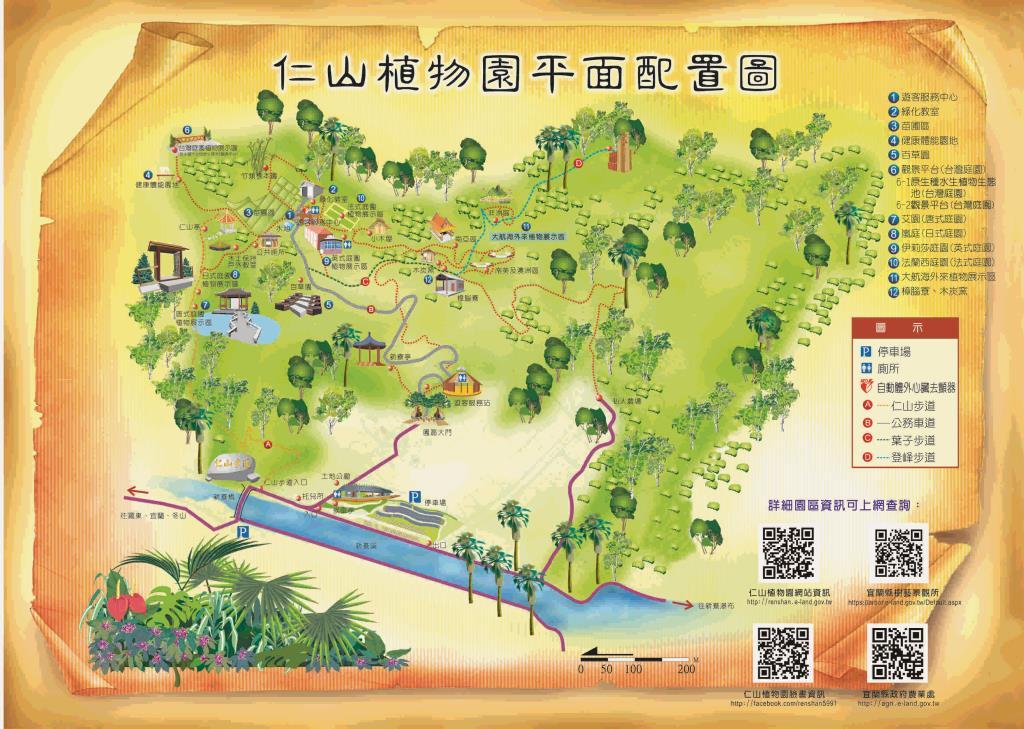 仁山植物園平面配置圖
