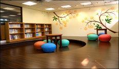 頭城圖書館(親子共讀閱覽室)