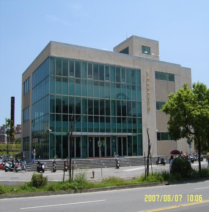 李科永圖書館(總館)