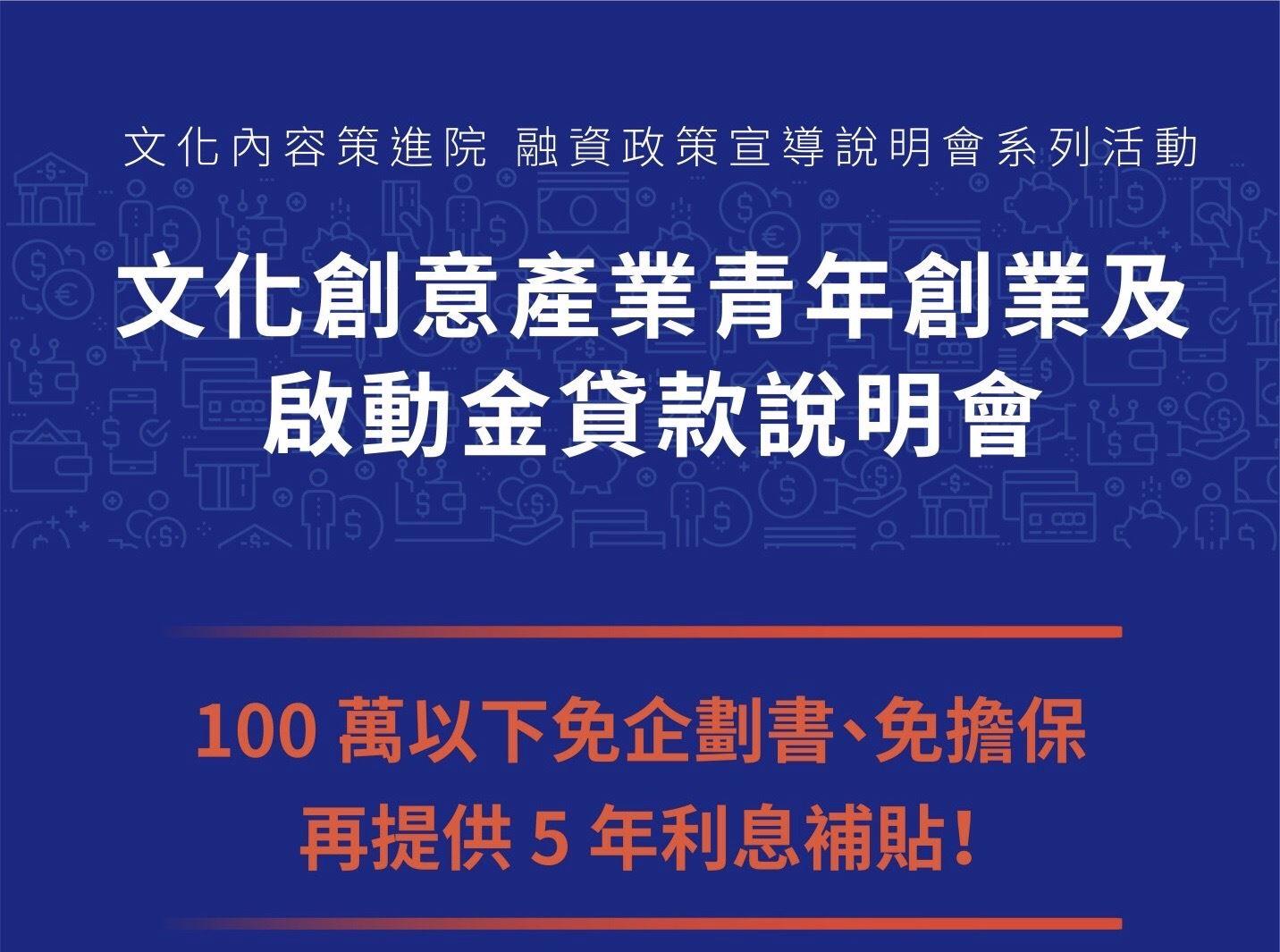 廣告banner (1)