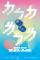 漢字藝術節-主視覺-1