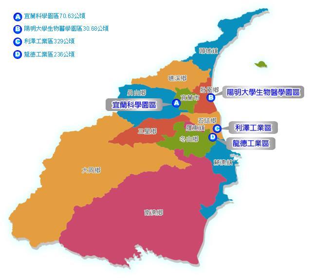 工業園區分佈圖