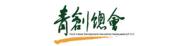 中華民國青創總會